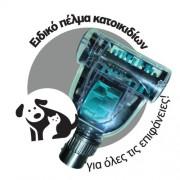 Juro-Pro Palma Ηλεκτρική Σκούπα 4lt 800W