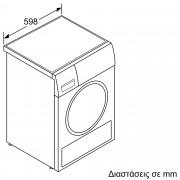 BOSCH WTM85268GR Serie | 4 Στεγνωτήριο με αντλία θερμότητας 8 kg